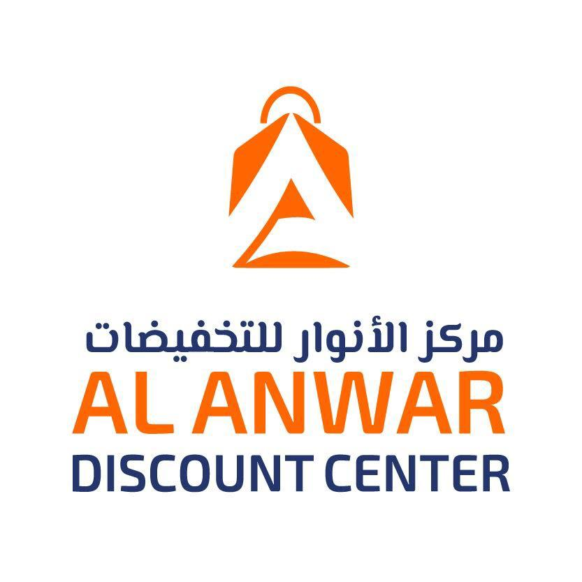 Alanwar Discount Center