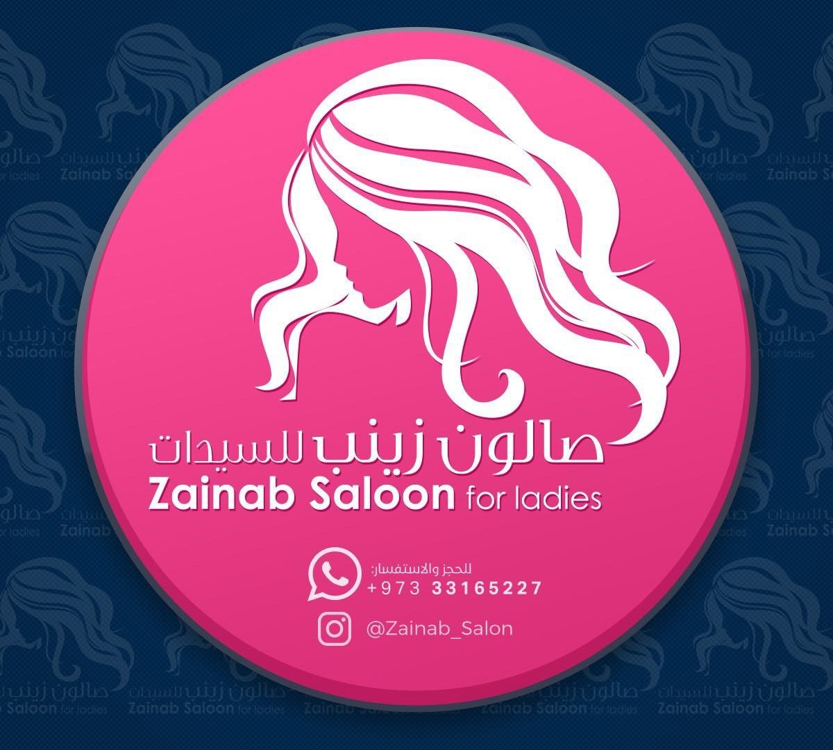 Zainab Saloon For Ladies