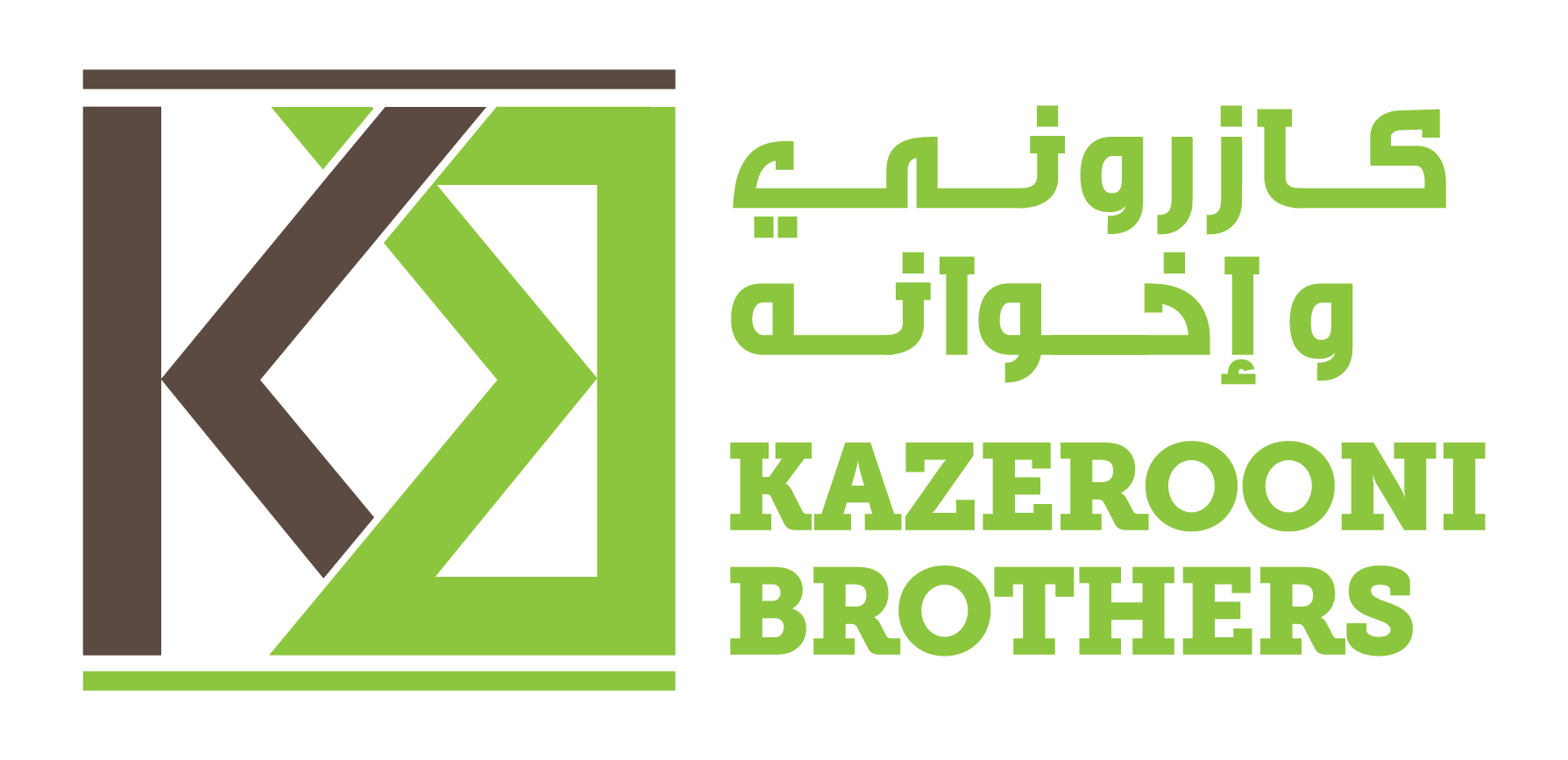 KAZEROONI BROTHERS B.S.C (Closed)