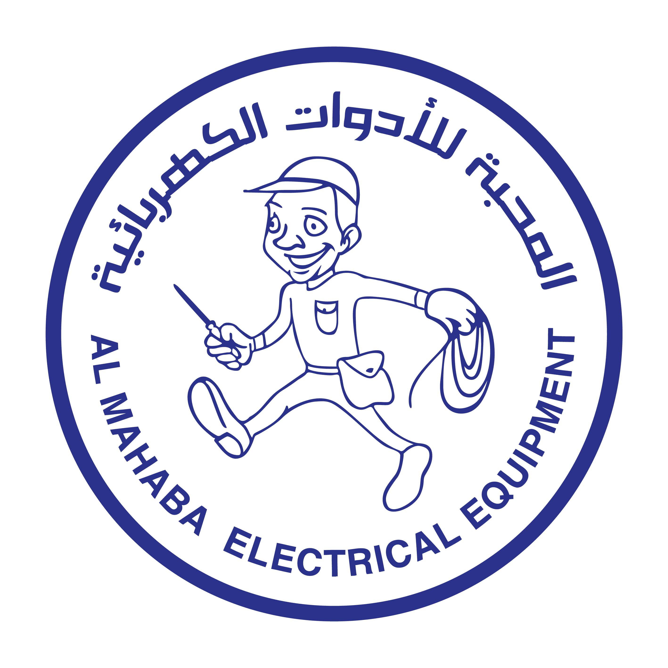 Almahaba electrical equipment est
