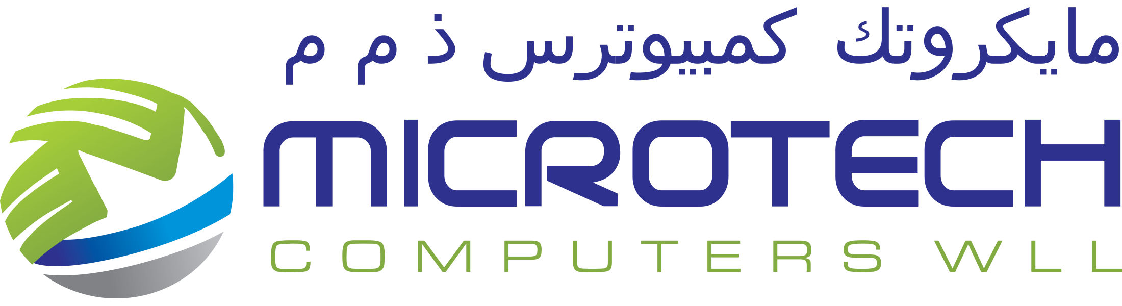 Microtech Computers