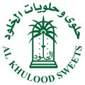 ALKHULOOD SWEETS