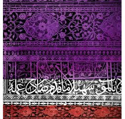 Islamic Arch Painting
