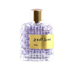 Soul Mate EDP 100ml