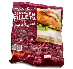 Breaded Chicken Fillet Bag