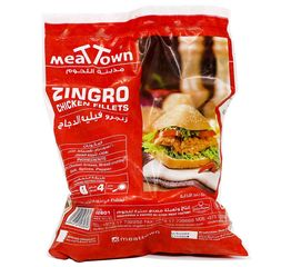 Chicken Zinger Spicy Bag