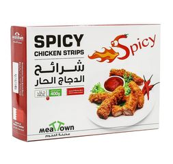 Chicken Strips Spicy