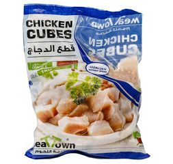 Chicken Cubes