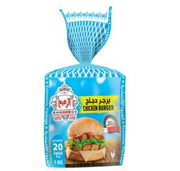 Al Zaeem Chicken Burger 50gms Economic