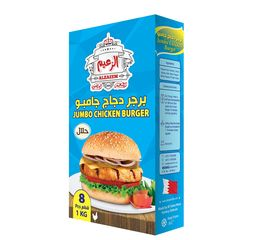 Al-Zaeem - Jumbo Chicken Burger ( 125gm )