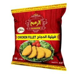Al Zaeem Chicken fillet 1kg bag