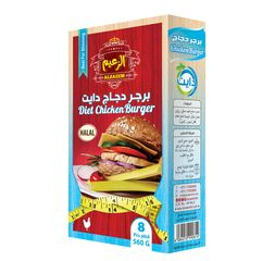 Al Zaeem Diet Chicken Burger