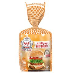 Al Zaeem Meat Burger 50gms Economic