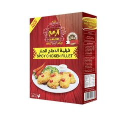 Al Zaeem Spicy Chicken Fillet (Zinger)450gms