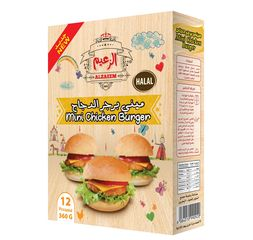 Al Zaeem Mini Chicken Burger 360gms (12pcs)