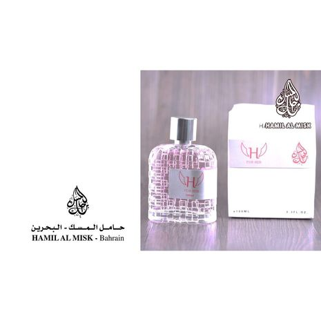 H For Her EDP 100ml