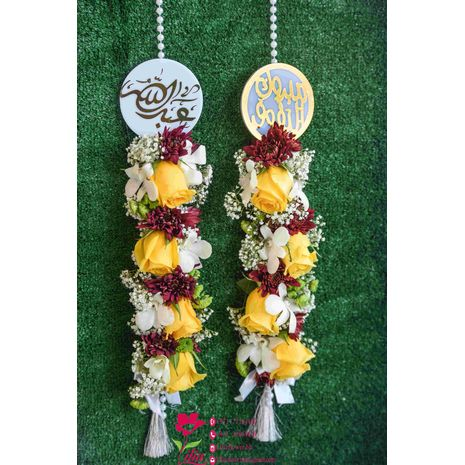 Flower necklace for graduation with yellow roses