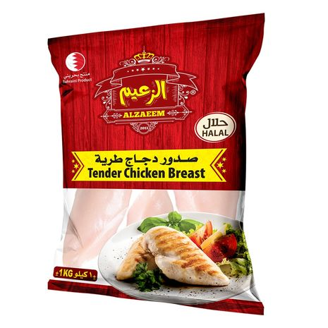 Al-Zaeem - Tender Chicken Breast ( 1kg )